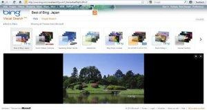 Windows 7 Theme Preview Bing