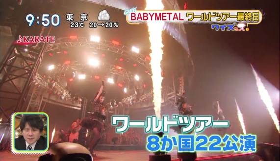 babymetal-ntv-sukkiri-2016-09-21-027