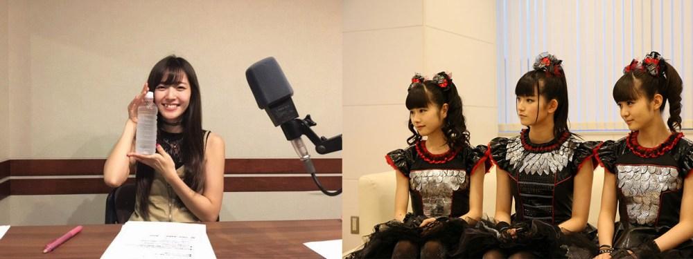 Suzuki Airi habla de BABYMETAL en su programa de radio