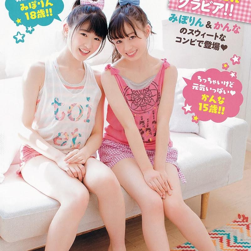 Hashimoto Kanna y Akiyama Miho en la Young Champion magazine (2014 No.11)