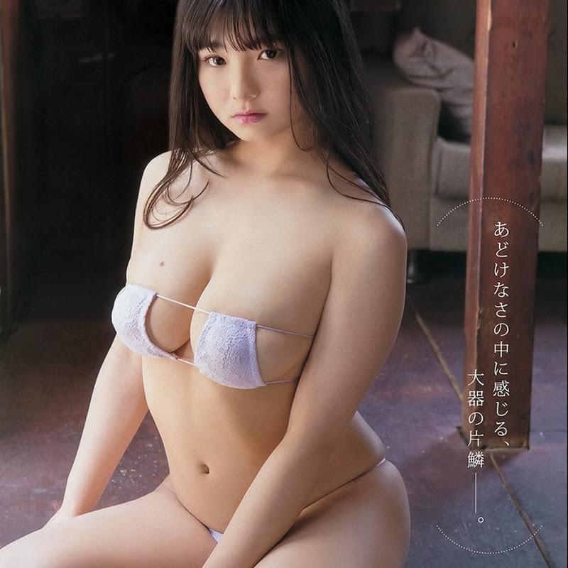 Kataoka Saya en la Weekly Playboy Magazine (No.12 marzo 2014)