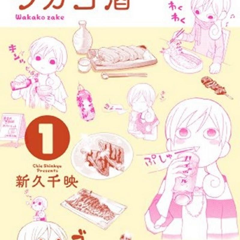 Wakako-zake, manga sobre cocina será adaptado al anime