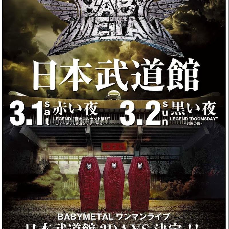 BABYMETAL será el grupo más joven en tener un concierto en el Nippon Budoukan