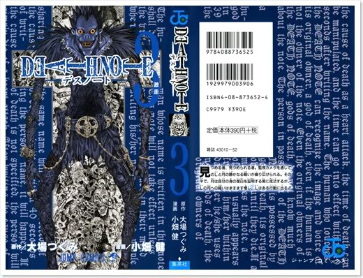 Death Note Manga en Descarga (tomo 03)