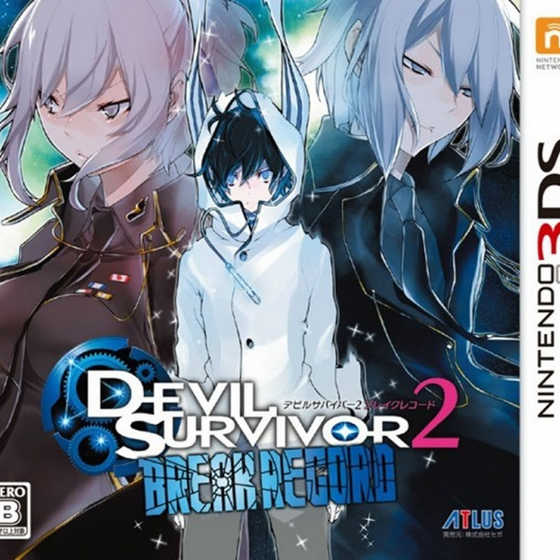 "Trailers para ""Devil Survivor 2: Break Record"" para Nintendo 3DS"