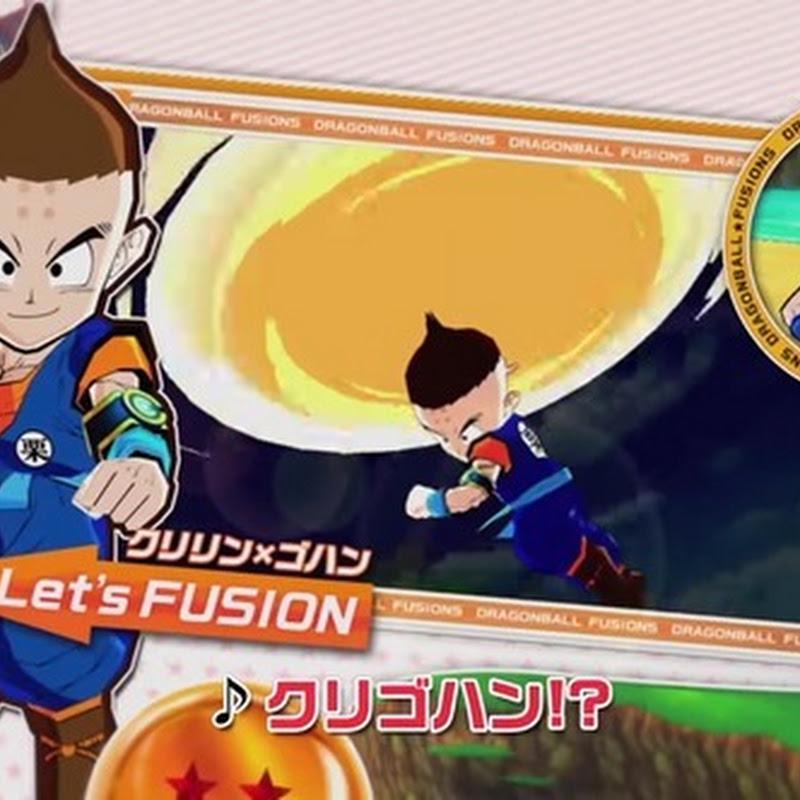 Dos nuevos comerciales para Dragon Ball Fusions (Nintendo 3DS)