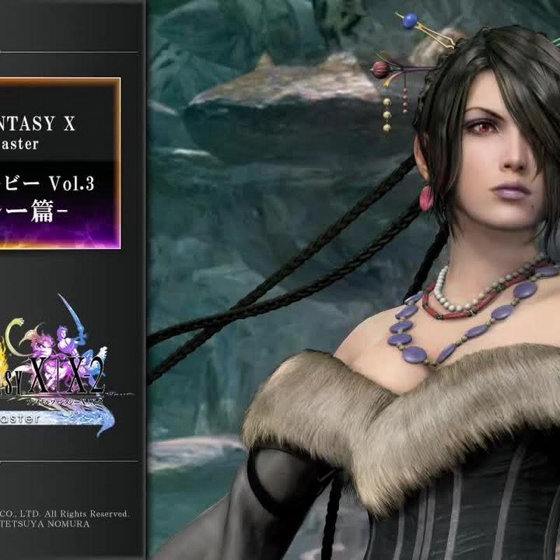 Final Fantasy X   X-2 HD Remaster – trailers