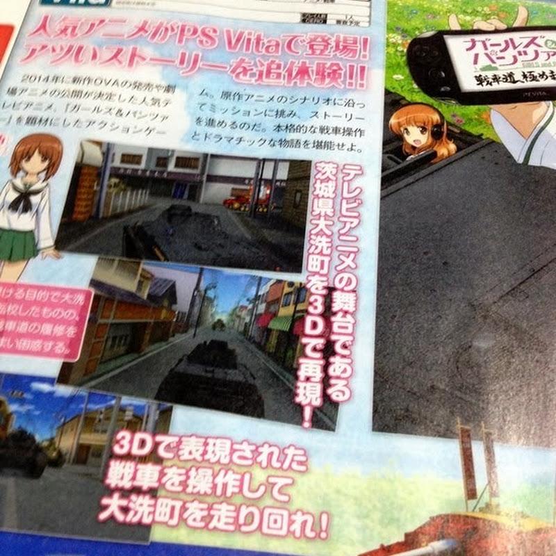 Girls und Panzer: Senshadou, Kiwamemasu! – para PS Vita, el 26 de junio