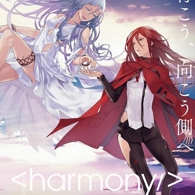 Harmony – película de anime estrena en noviembre