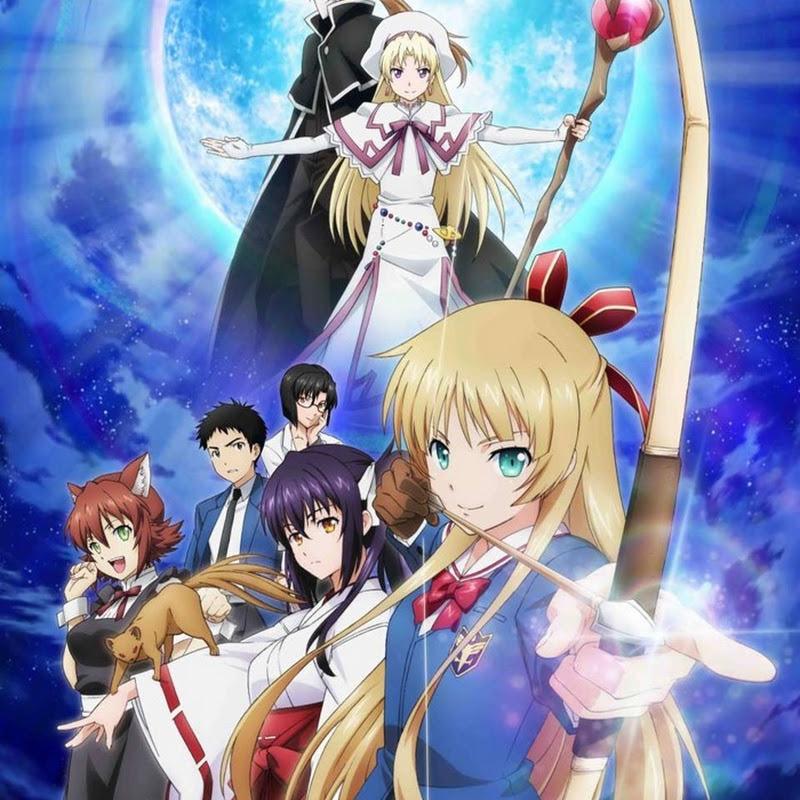 ISUCA – trailer para el anime