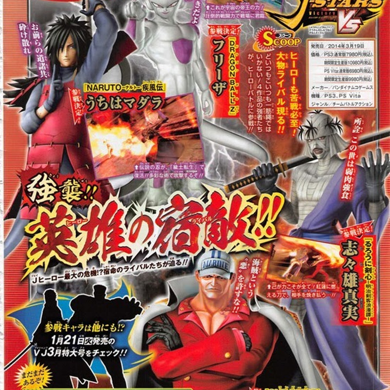 "Villanos de Naruto, Dragon Ball Z, One Piece y Rurouni Kenshin en ""J-Stars Victory Vs."""