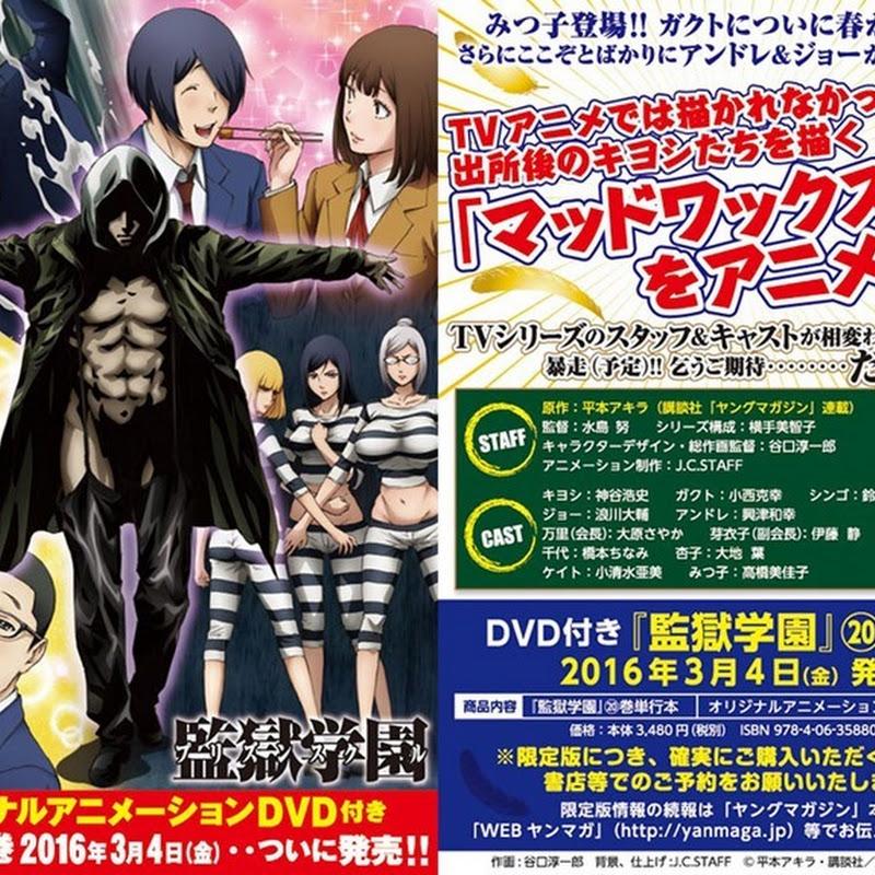 Kangoku Gakuen tendrá nuevo OAD (anime)
