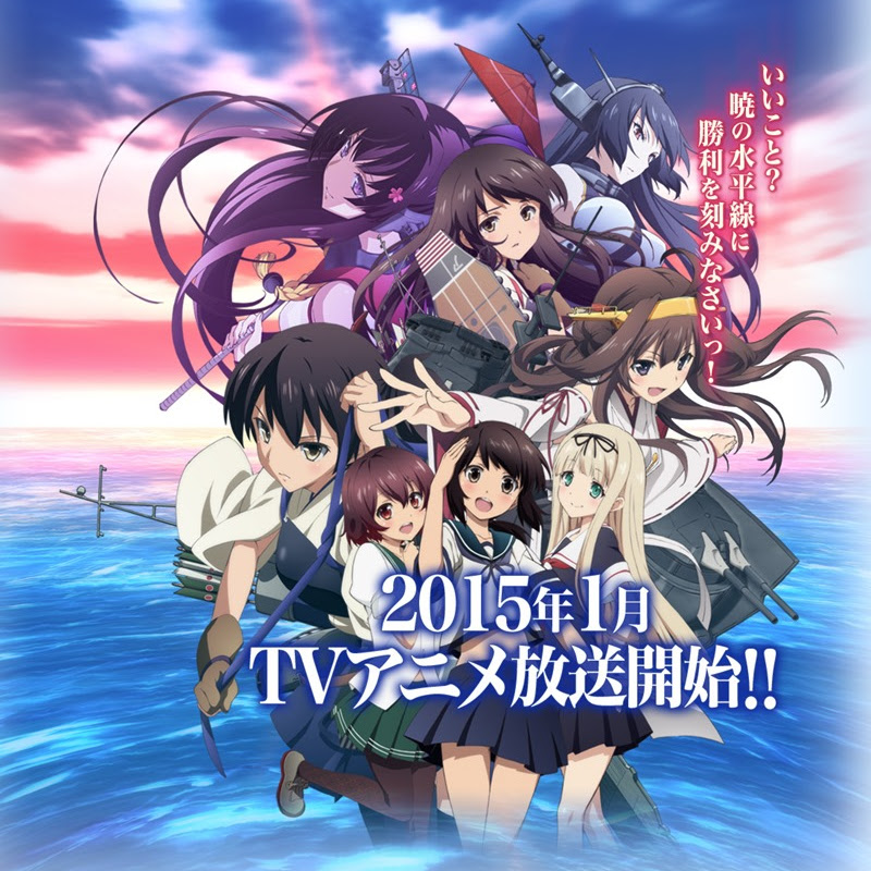 "Trailer del anime ""Kantai Collection"""