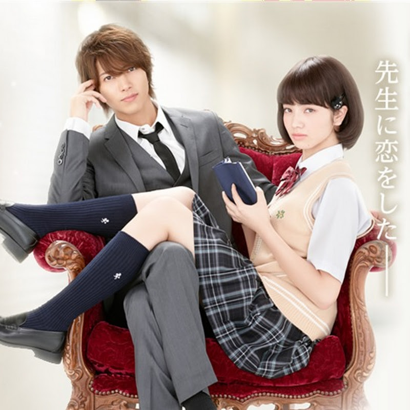 Kin Kyori Renai – trailer para la adaptación al Live Action