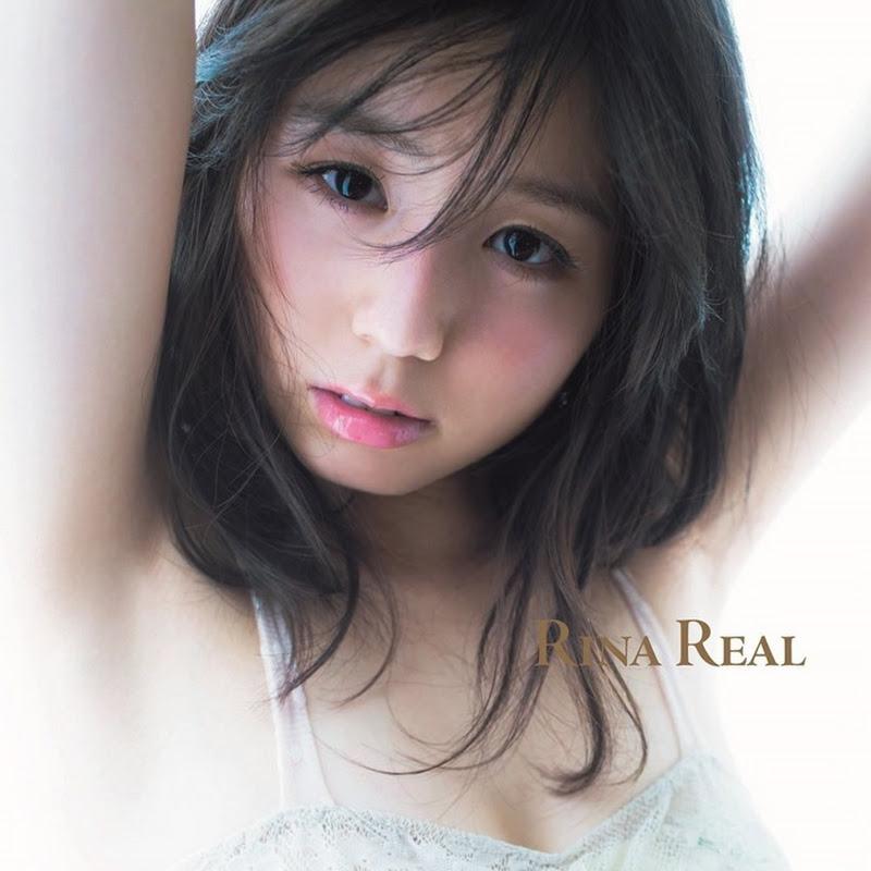 "Koike Rina – ""Rina Real"" nuevo photobook en septiembre"