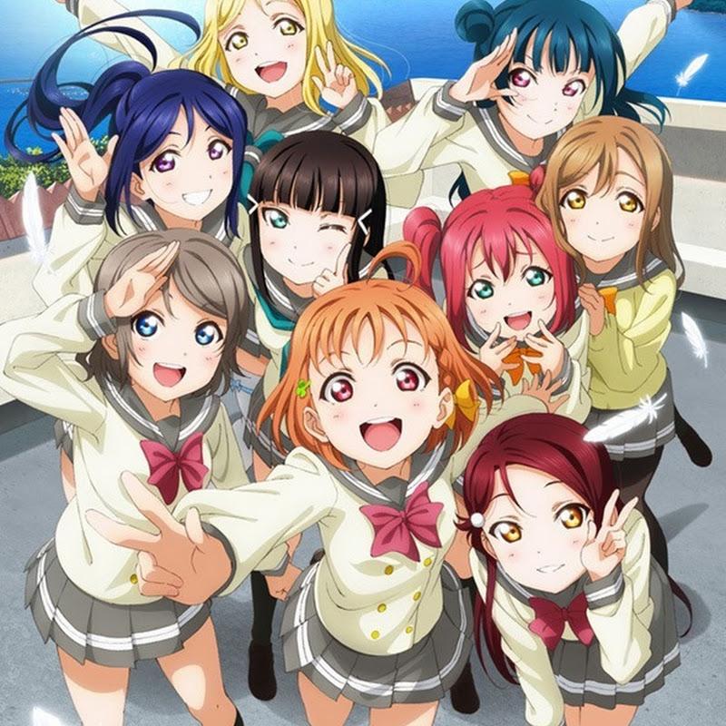 Video promocional para el anime Love Live! Sunshine!!