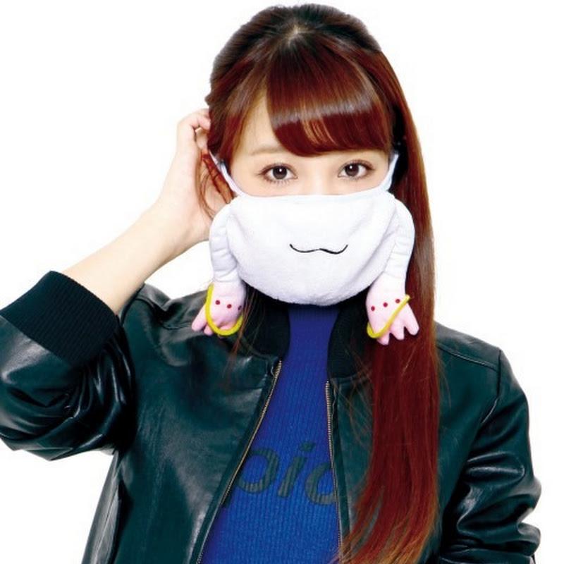 Máscara contra los gérmenes de Madoka Magica