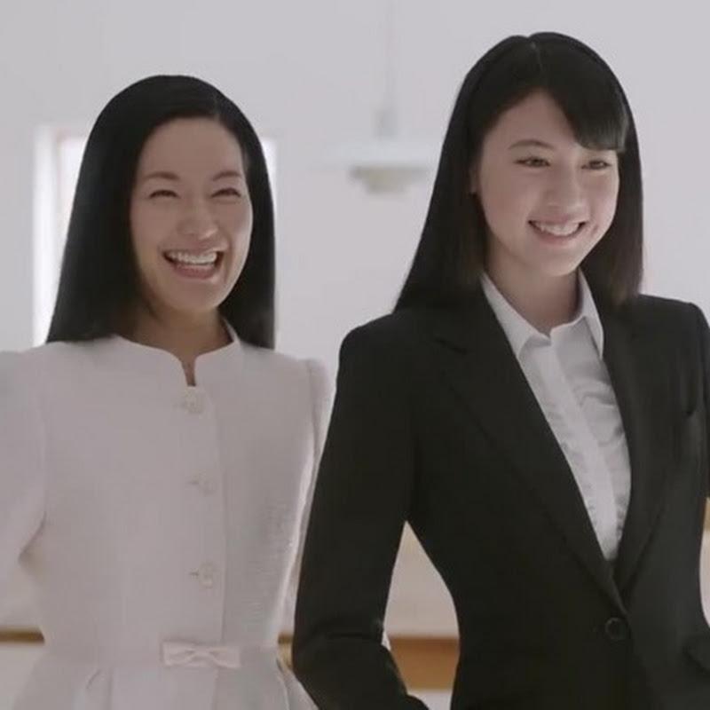 Miyoshi Ayaka en un comercial de Haruyama