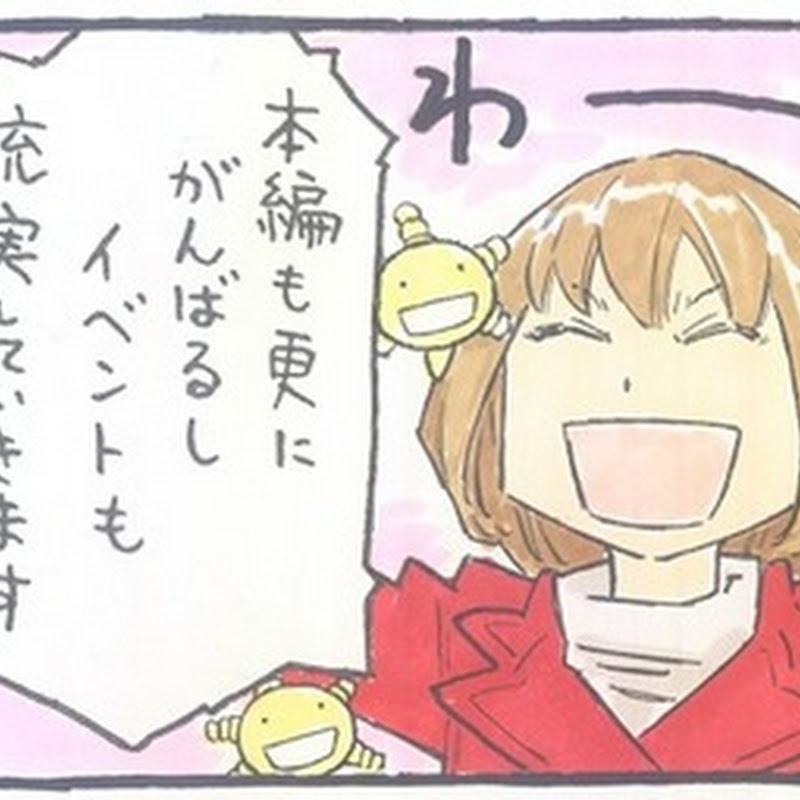 """Manga de """"Moyasimon: Tales of Agriculture"""" terminará en enero"""