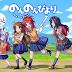 Non Non Biyori, trailer para la serie de anime