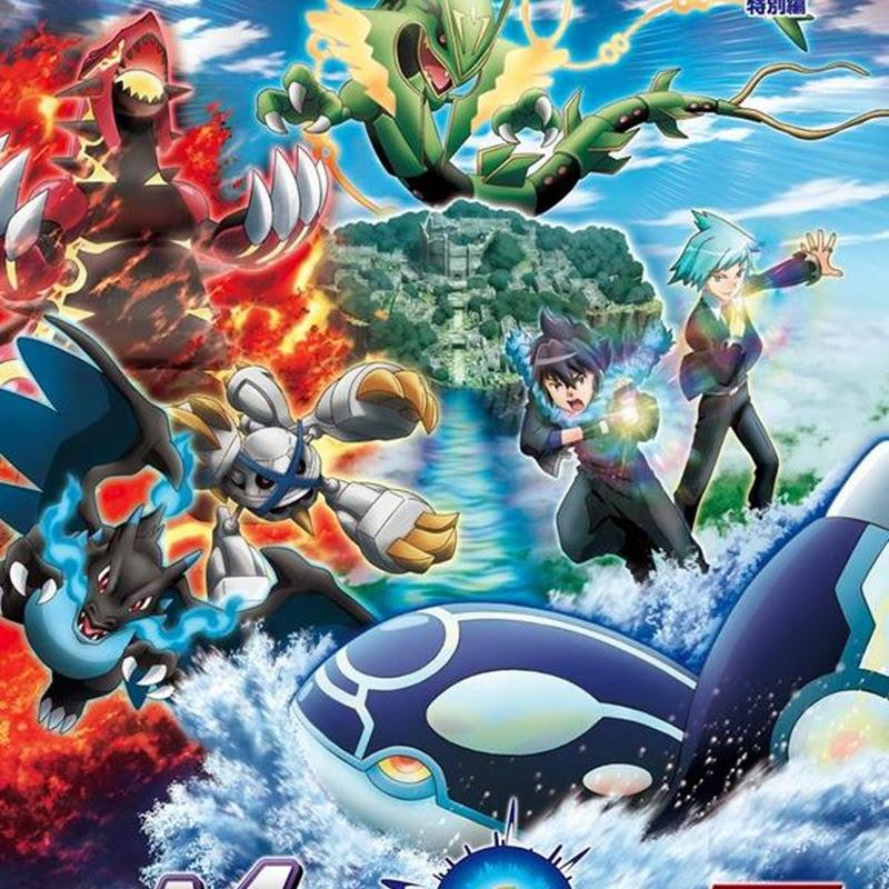 Pocket Monsters XY Tokubetsu Hen: Saikyou Mega Shinka ~Act III~