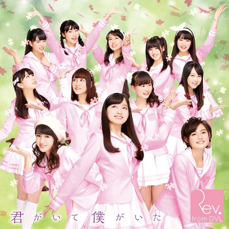 Rev. from DVL – Kimi ga Ite Boku ga Ita / Ai Girl (4° single)