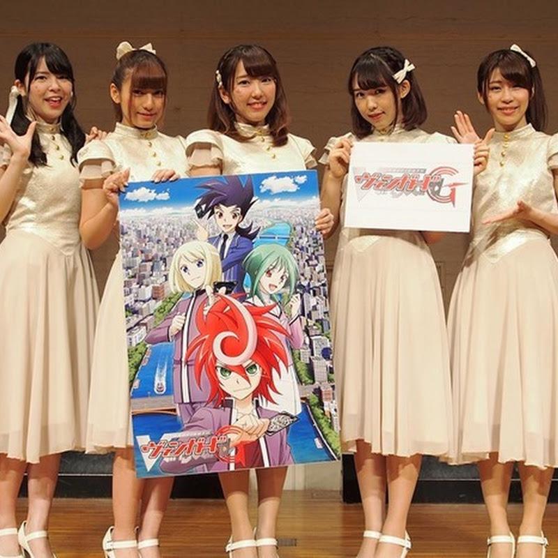 STARMARIE – Mekurumeku Yuuki!, ending de Card Fight!! Vanguard G
