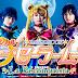 Sailor Moon: La Reconquista – nuevo musical