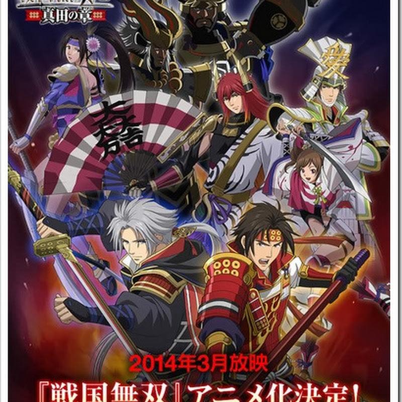 Sengoku Musou – información sobre el nuevo anime