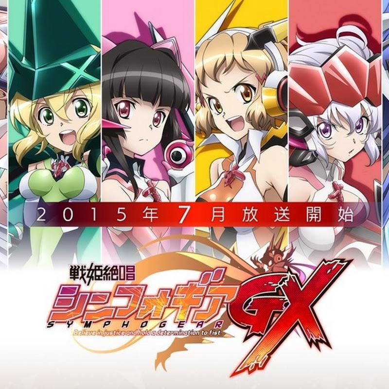 Senki Zesshou Symphogear GX se estrena en julio (anime)