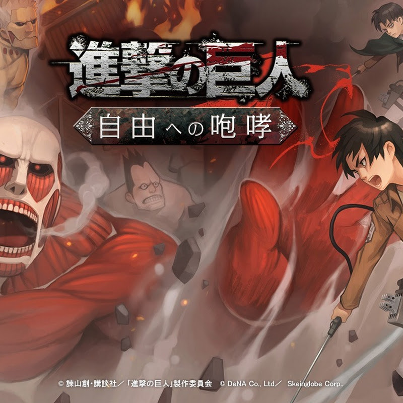 "Video promocional de juego social de ""Shingeki no Kyojin"""