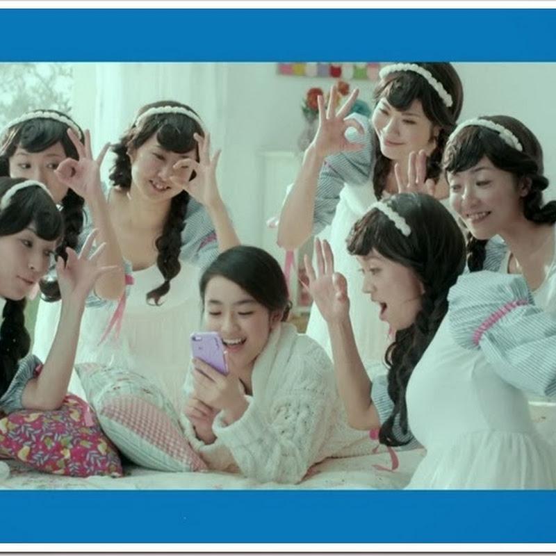 Taira Yuuna en comercial para SEGA NETWORKS