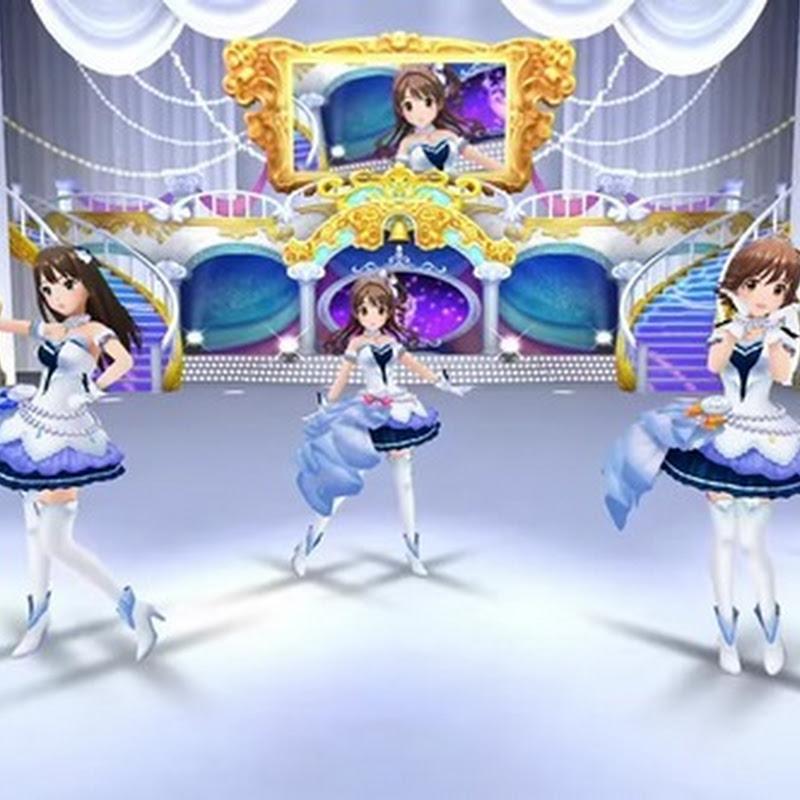 The IDOLM@STER Cinderella Girls para PlayStation VR incluye Concierto Virtual