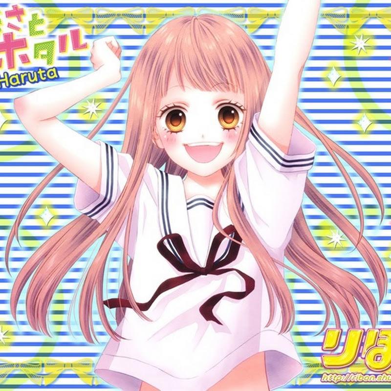 Tsubasa to Hotaru tendrá un especial de anime