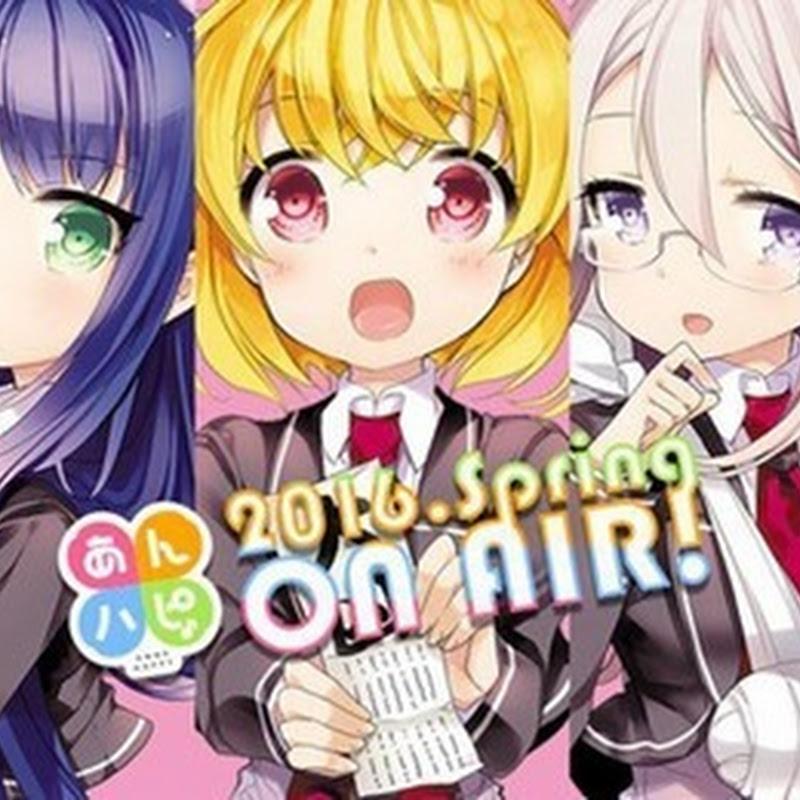 Unhappy! – nuevo anime