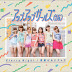 Up Up Girls (Kari) – Starry Night / Seishun Build Up (15º single)
