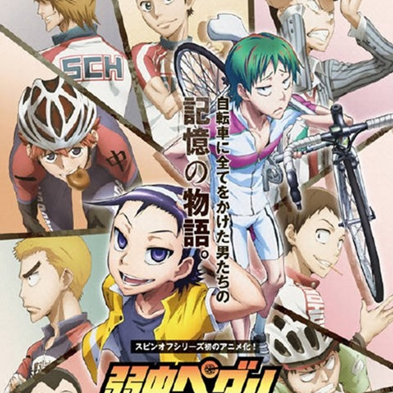 Yowamushi Pedal: Spare Bike se estrena el 9 de septiembre (anime)