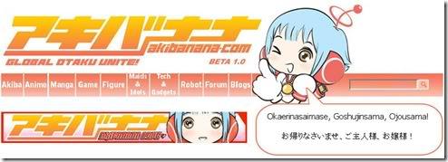 Akibanana.com 1.0 online