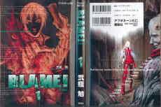 Blame Manga en descarga