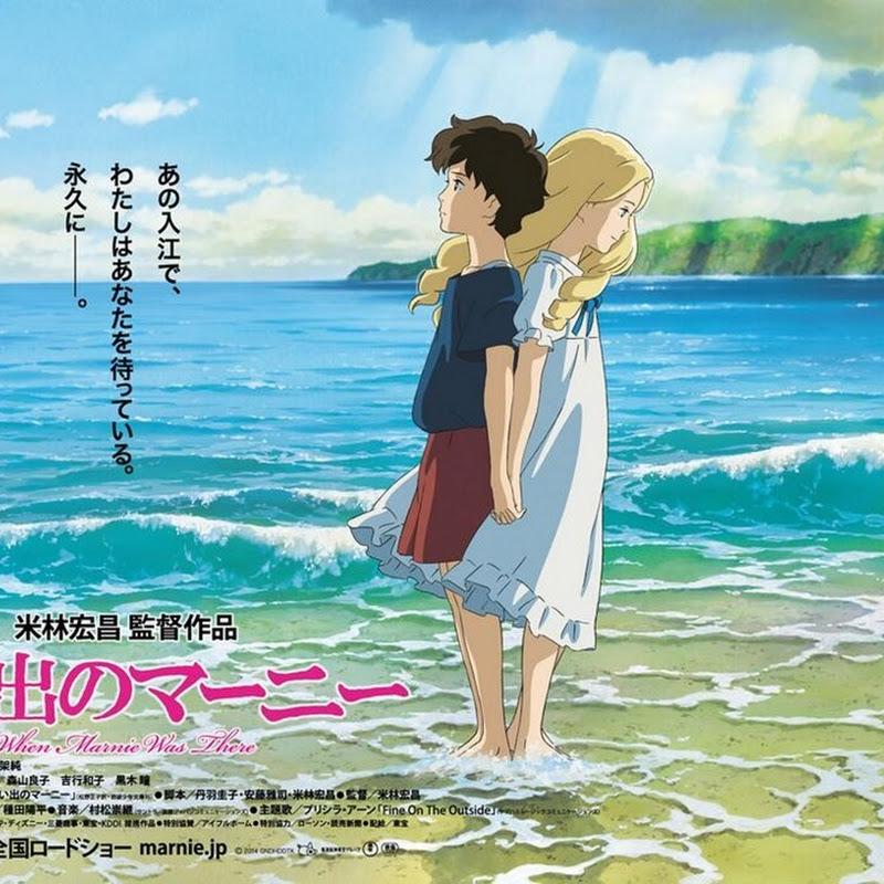 Omoide no Marnie – nueva película de Ghibli (trailer)
