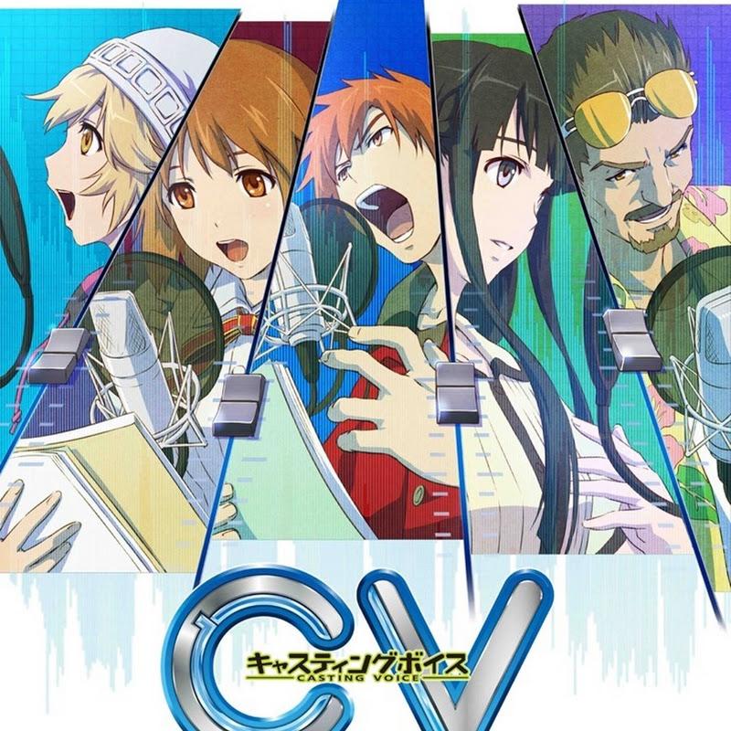 """""""Casting Voice"""" – juego de producción de doblaje para PlayStation 3"""