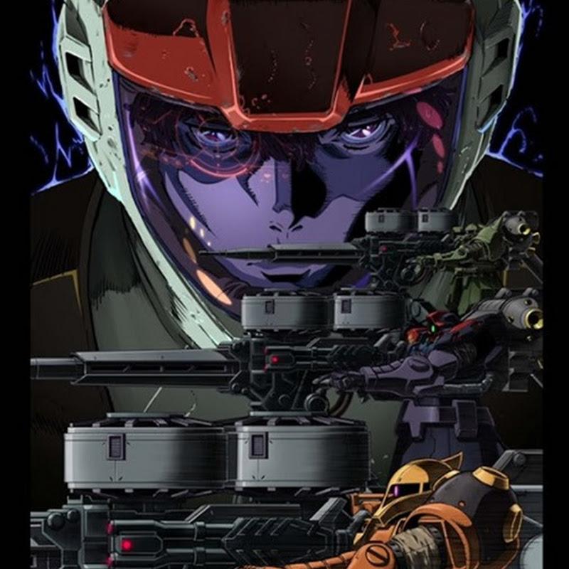 Imagen promocional para el segundo episodio de Gundam Thunderbolt
