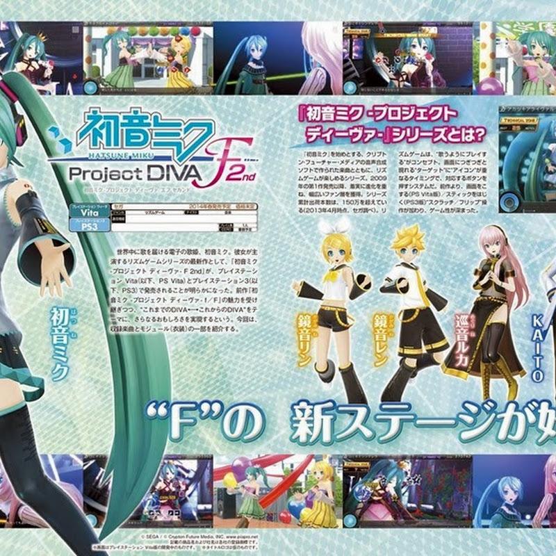 """Hatsune Miku: Project DIVA F 2nd"" ya tiene fecha para Japón"
