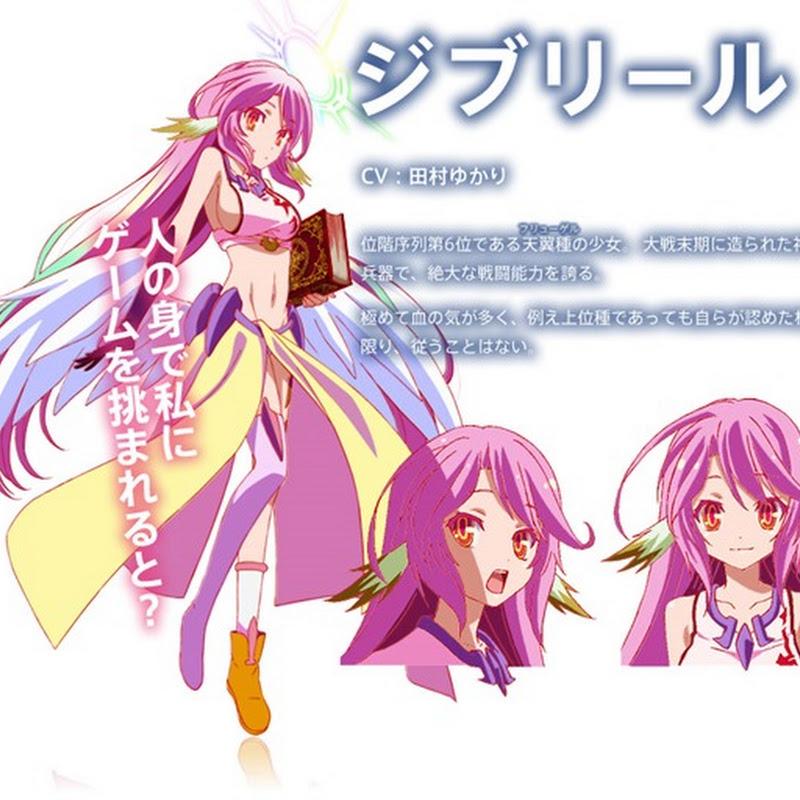 """""""No Game, No Life"""" – reparto de voces para el anime"""