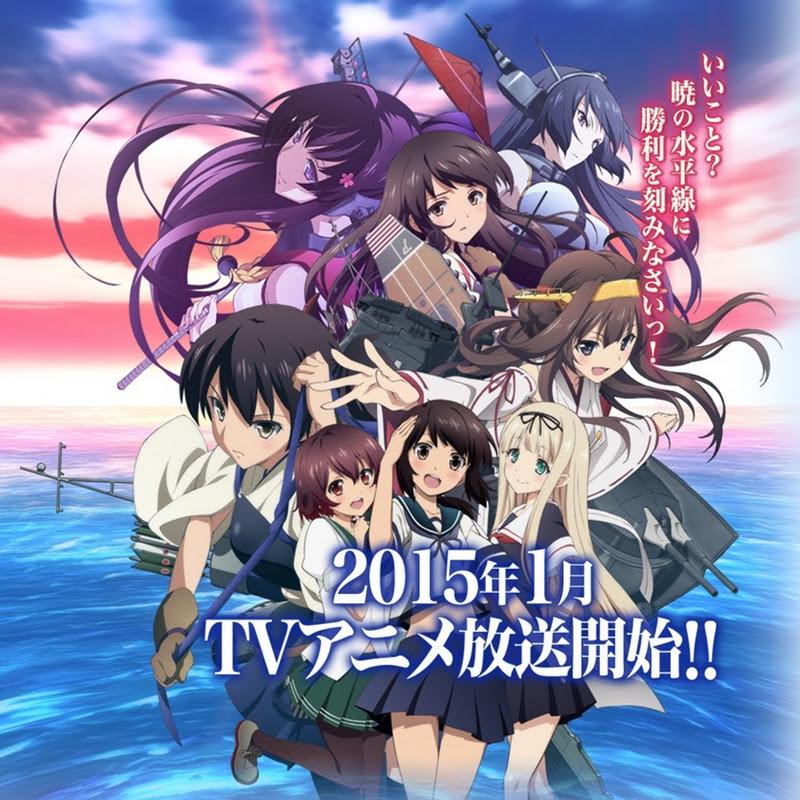 """""""Kantai Collection: KanColle"""" primer trailer para el anime"""