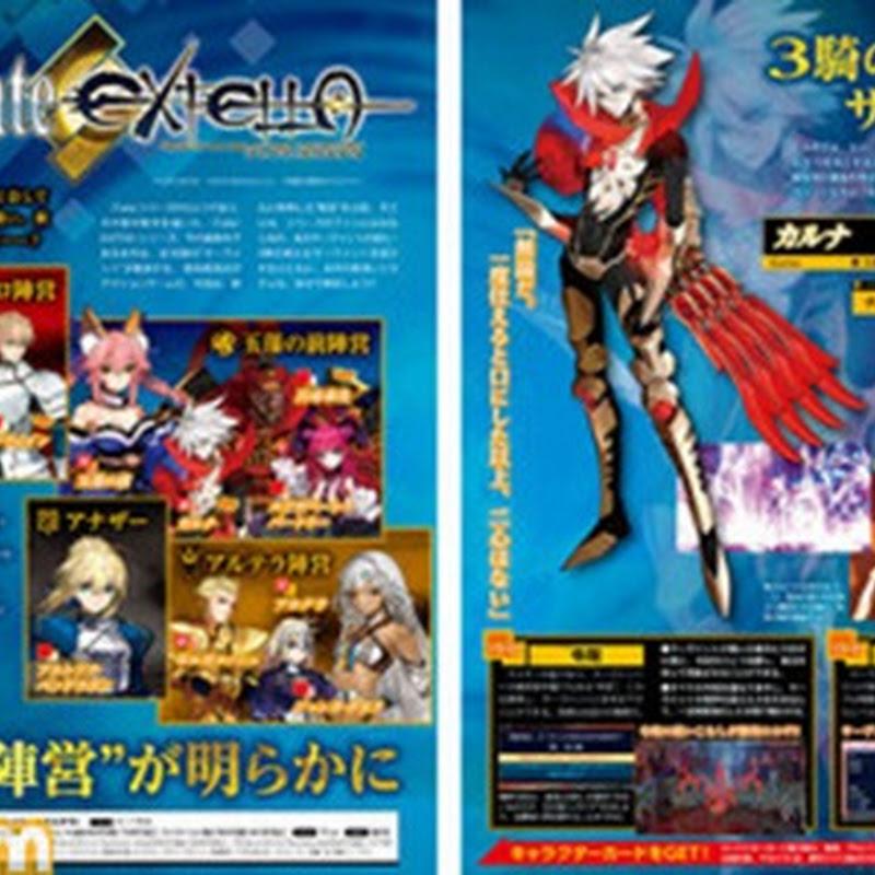 Karna, Lu Bu y Gawain serán personajes jugables en Fate/Extella (PS4, PSVita)