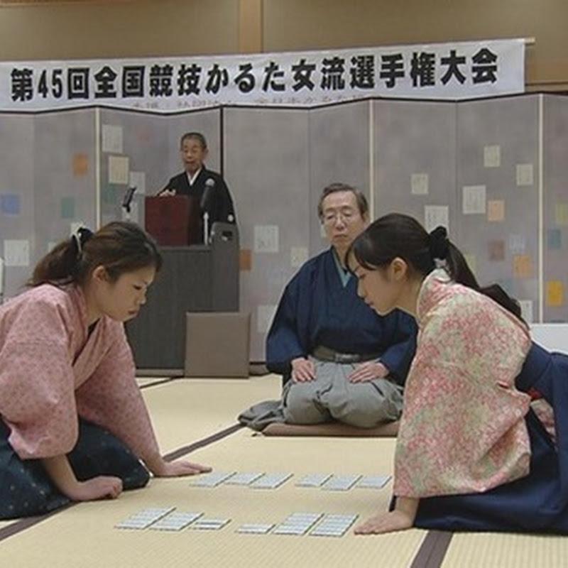 "Competencias de Karuta en ""Sports Japan"" de NHK World"