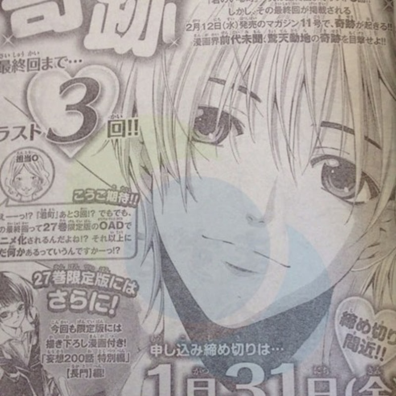 """Manga de """"Kimi no Iru Machi"""" terminará en febrero"""