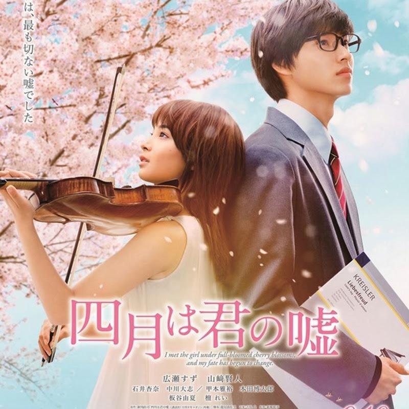 """Poster y stills para la película """"Shigatsu wa Kimi no Uso"""" (live action)"""
