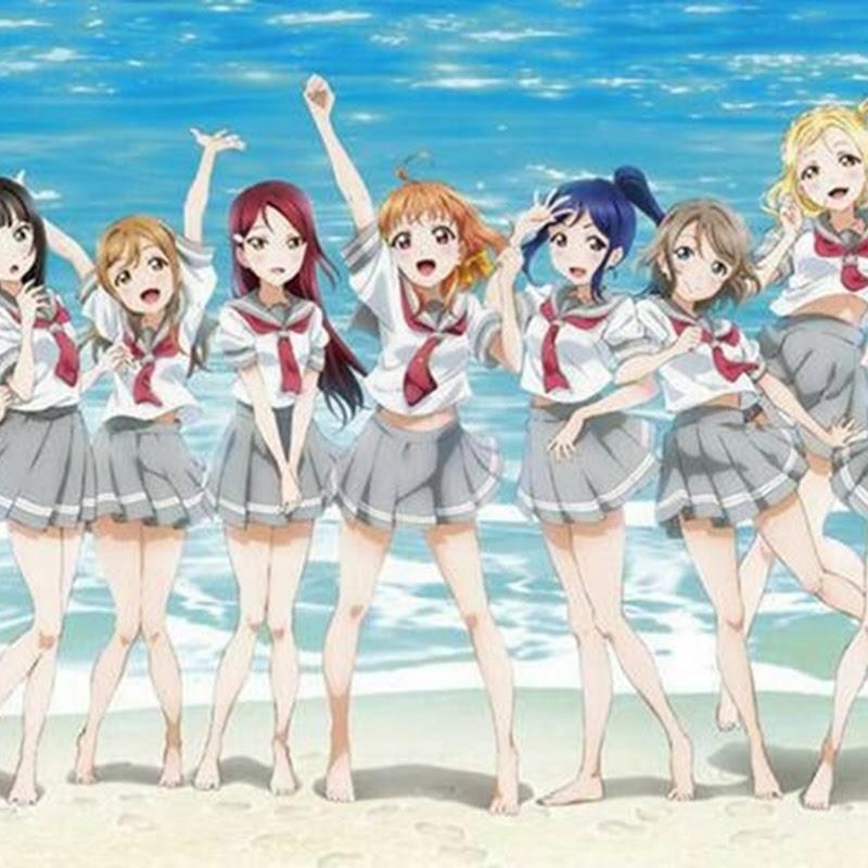 Love Live! Sunshine – personajes para el proyecto de anime